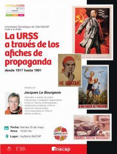 Плакаты Консепсьон 3