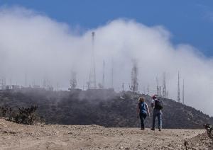 Туман на Серро Гранде-1