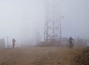 Туман на Серро Гранде-12