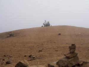 Туман на Серро Гранде-9