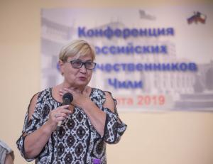 Конференция соотечественников 2019-18