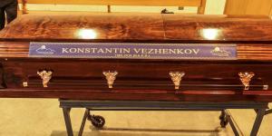 Похороны 6